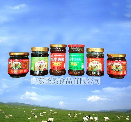广东核桃仁牛肉酱批发商