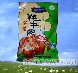 牦牛肉批发商-哪里有供应优惠的牦牛肉