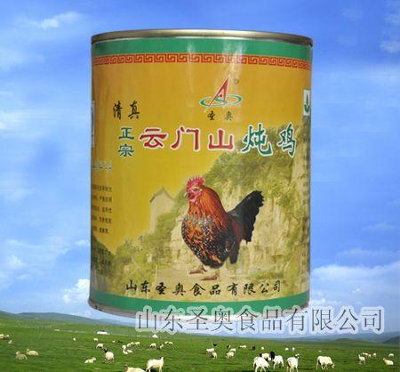 滋補保健食品價格|濰坊哪里有批發參雞湯