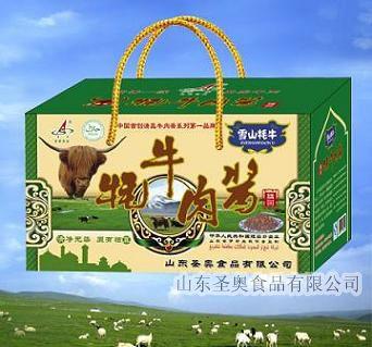 四川学生营养牛肉酱生产厂家