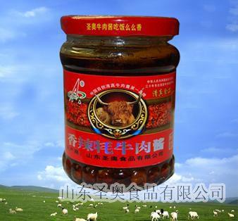 黑芝麻牦牛肉酱-潍坊哪里有供应品质好的肉酱