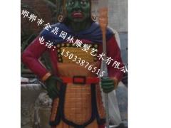 寺庙雕塑低价批发——河北高质量的神庙雕塑雷公、电母、赵天君批销