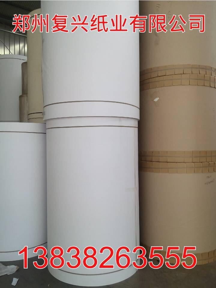 郑州价格适中的奇米供应,北京木浆挂面奇米