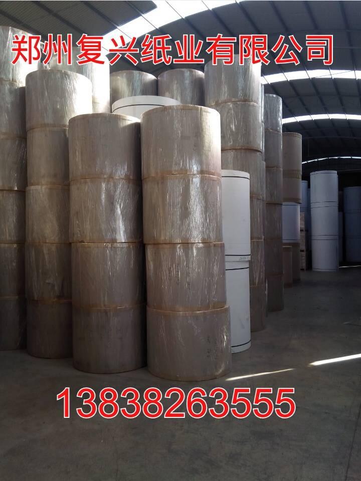 郑州复兴纸业_专业的灰底奇米供应商|灰底奇米价格