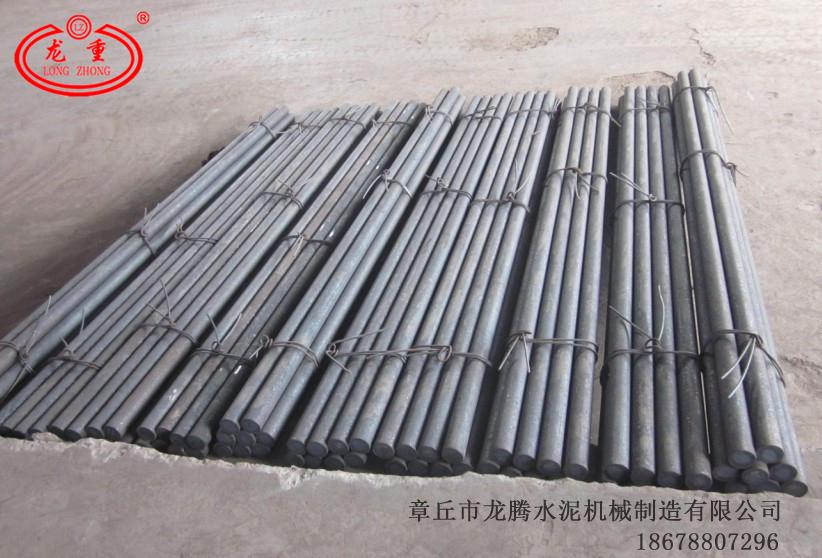 济南地区专业生产优良的热处理耐磨钢棒——优质的球磨机配件