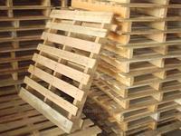 想买优惠的木制托盘,就来青州天昊包装材料有限公司