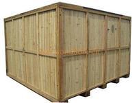 青州天昊包装材料有限公司,为您提供质量好的木制包装箱