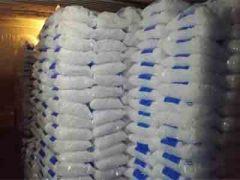 干冰批发|物超所值的食用冰,商道商贸公司供应