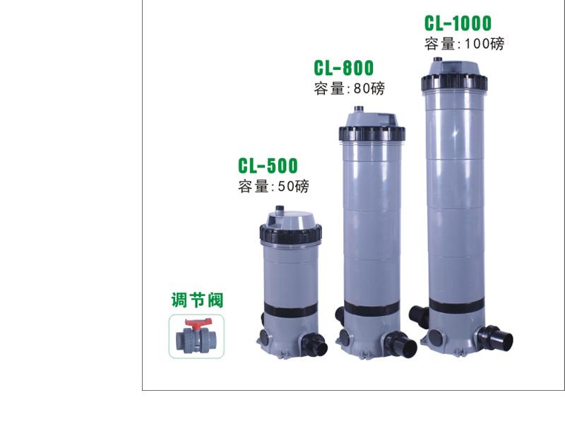 游泳池设备济南游泳池水处理空气热源泵