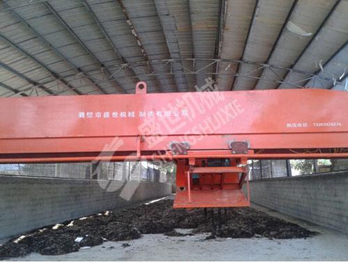 12米型号连续发酵槽式翻抛机
