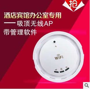 华讯通达企业供应有品质的吸顶无线AP