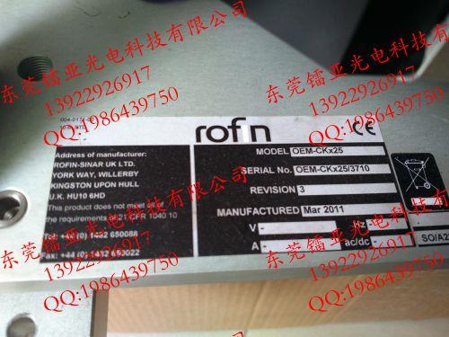 要找高水平的罗芬射频激光器充气维修当选东莞镭亚_罗芬ROFIN射频激光器充气维修供应商