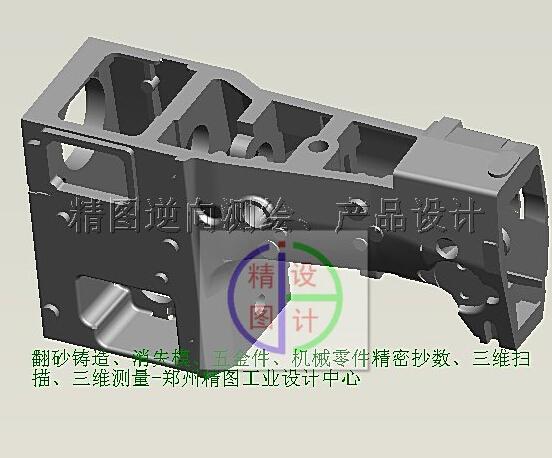 翻砂铸造产品抄数、逆向、三维测量、扫描、手板制作