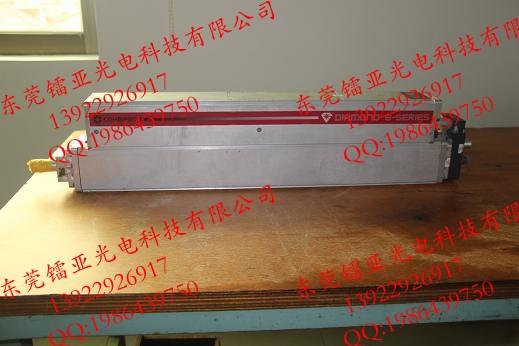 受歡迎的相干新銳羅芬二氧化碳激光器充氣射頻推薦-揭陽相干新銳羅芬二氧化碳激光器充氣射頻