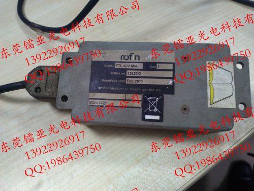 资深的罗芬射频激光器充气维修公司当选东莞镭亚-罗芬ROFIN激光器充气价格