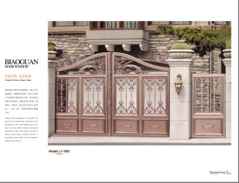 铝别墅庭院大门围墙栏杆门