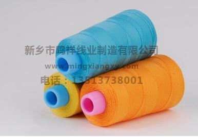 纯棉色线 棉线染色 专业线厂新慧线业