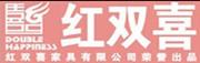 江西赣州红双喜家具厂