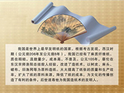 郑州复兴纸业主导产品为单面牛卡奇米和特种色卡纸,产品质量稳定,品质卓越,有需要奇米,郑州奇米,河南奇米的客户欢迎致电咨询洽谈。