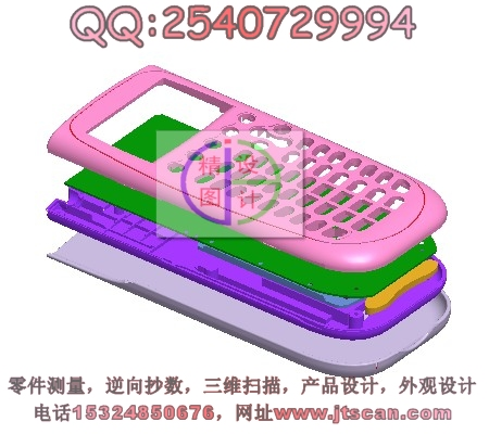 电子产品抄数设计,外观设计,结构设计