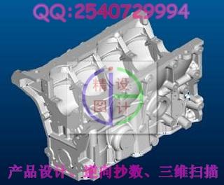 河南郑州发动机逆向测量,精密测绘,三维测量。