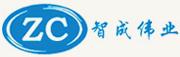 四川智成伟业机电设备安装工程有限公司