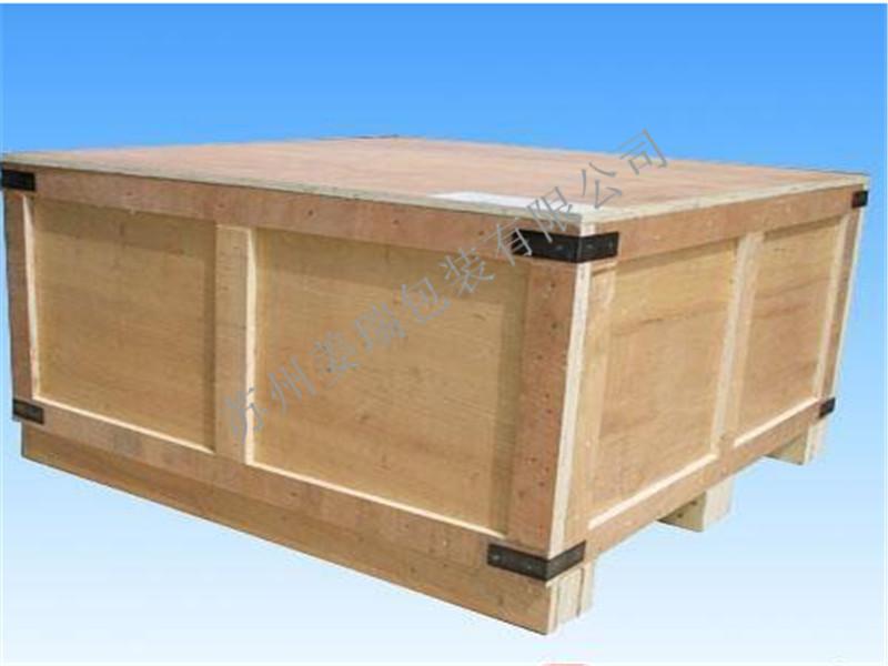 苏州市姜瑞包装有限公司是一家专业以木箱为主的供应商。公司以专业的队伍、人性化的管理体系,为产品质量和服务提供有力的保障,公司生产的木箱是用于各种货物及产品的国内或出口的包装。我们将以优质的产品、互惠互利的价格、一流的服务与您合作! 苏州姜瑞包装一如既往地严格控制产品质量,优化客户服务体系。通过批发;零售;直销将木箱销往江苏;浙江;上海各地。本着以质取胜、以人为本、精益求精、严格管理的方针,大力加强科技投入,资源配置和新产品开发,为物流仓储行业提供优质的木箱,努力扩大市场网络,争创国内实力产品。将陆运;公路