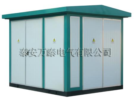 泰安哪里有供应价位合理的箱式变电站:欧式变电站厂家