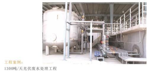 专业的污水处理工程——福建优质污水处理工程公司