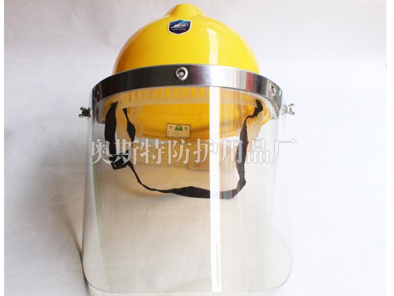 安全帽防护面屏厂家