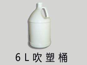 商品编号:CY6-01