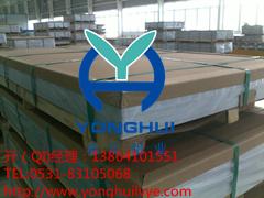 合金铝板,3003热轧铝板宽厚铝板