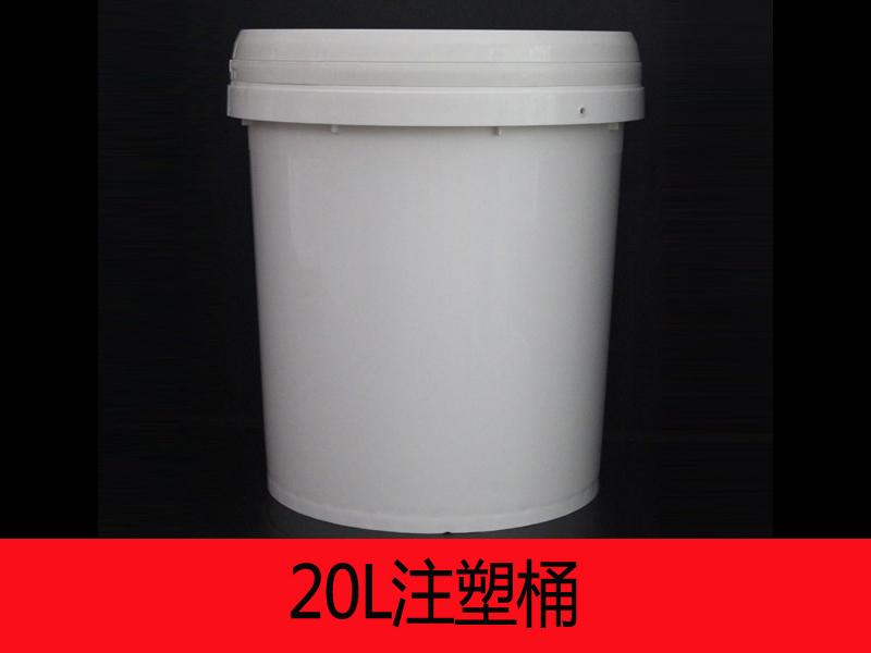 山东新品塑料桶上哪买:甘肃塑料桶