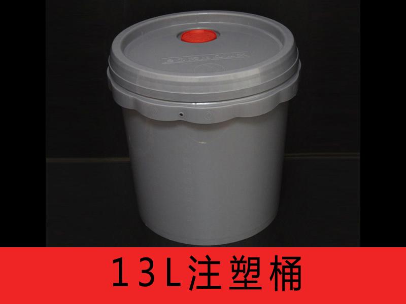 山东注塑桶厂家直销【价格优惠】注塑桶批发