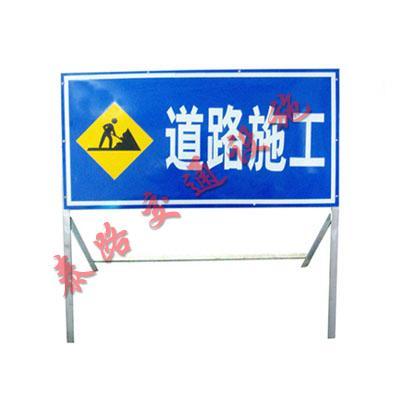 南宁哪家生产的道路施工牌更好,桂林道路施工牌