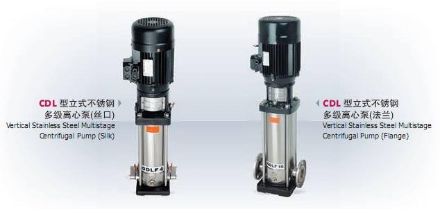 全不锈钢泵报价,全不锈钢泵,立式不锈钢多级泵,CDL型立式不锈钢多级离心泵