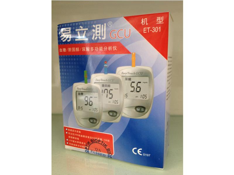 易立测血糖仪多少钱_福建价格实惠的易立测血糖仪推荐