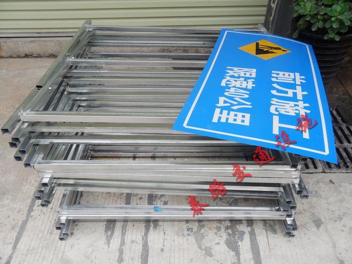 南寧哪家生產的道路施工牌更好,桂林道路施工牌