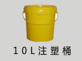 商品编号: ZJ-04