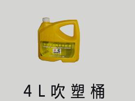 商品编号:CY4-04