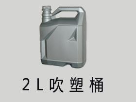 商品编号: ZJ-08
