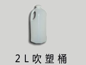 商品编号: CS2-02