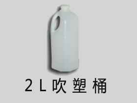 商品编号: ZJ-07