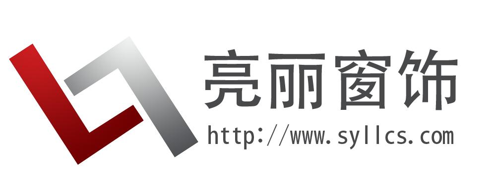 沈阳市铁西区鑫云华装饰材料经销店