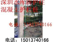 供销深圳水泥混凝土保护防护围栏桩柱|深圳质量好的防护围栏哪里有供应