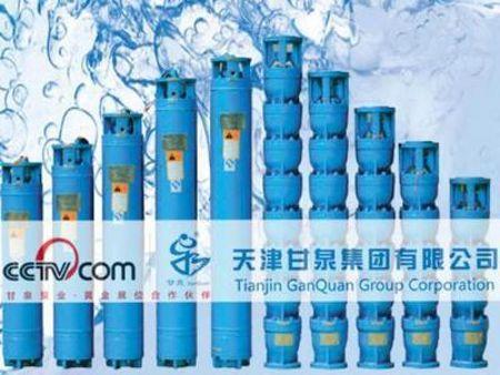 天jingan泉热shui泵供xiao 邢台供shui设备