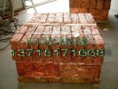 广东正规的废品回收提供 专业的废料回收