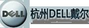 杭州戴盟信这两人正是奉命前来淮城息技术有限公司
