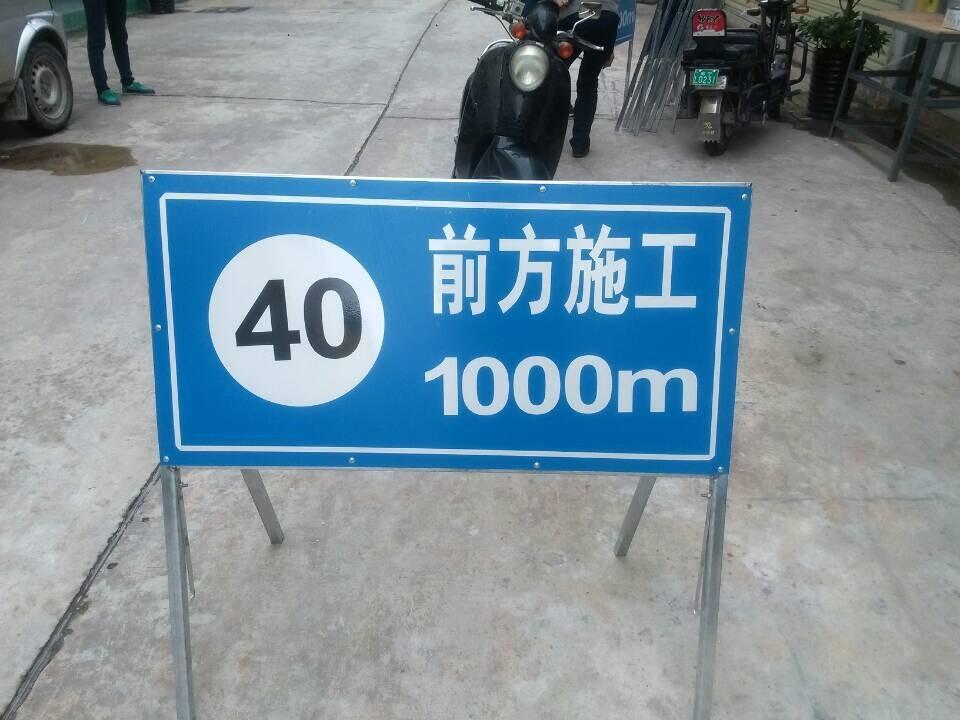 南寧哪里有交通指示牌批發——南寧交通設施廠家