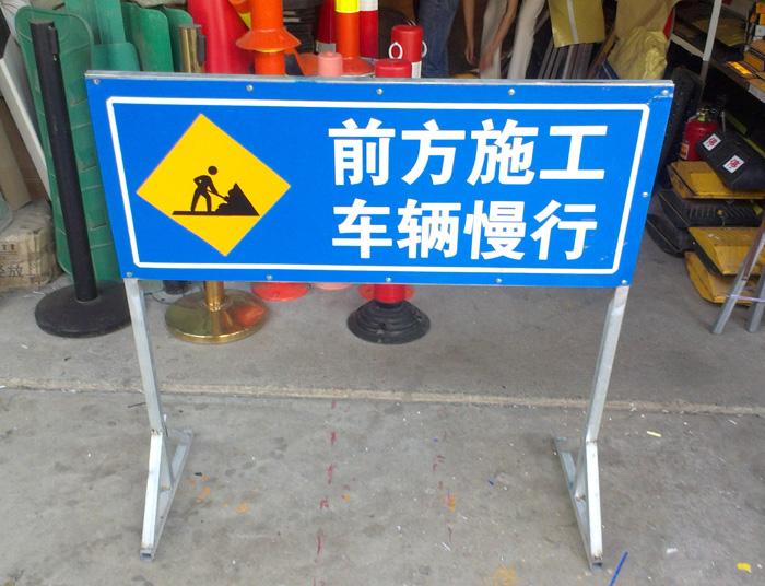 南寧品質優良的交通指示牌推薦——南寧交通指示牌